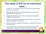the steps of rti for an individual case