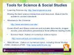 tools for science social studies