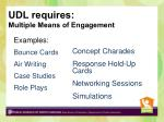 udl requires multiple means of engagement