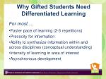 why gifted students need differentiated learning