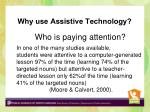 why use assistive technology