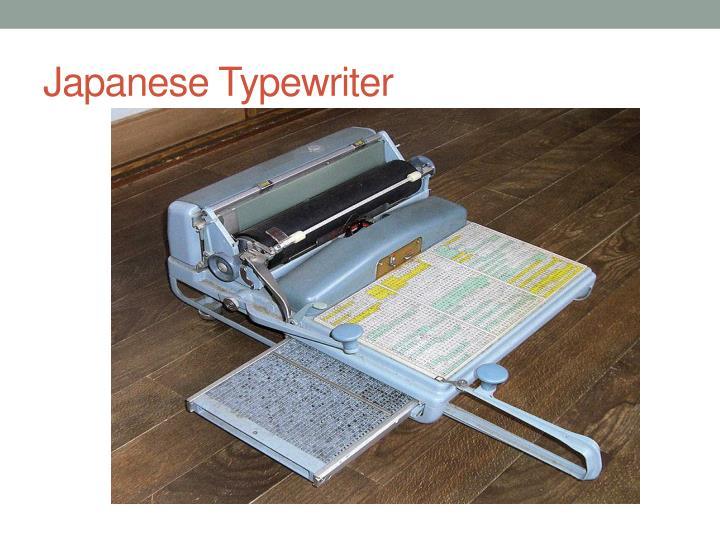 Japanese Typewriter