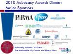 2010 advocacy awards dinner major sponsors