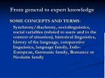 from general to expert knowledge