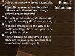 rome s influence
