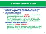 common features costs