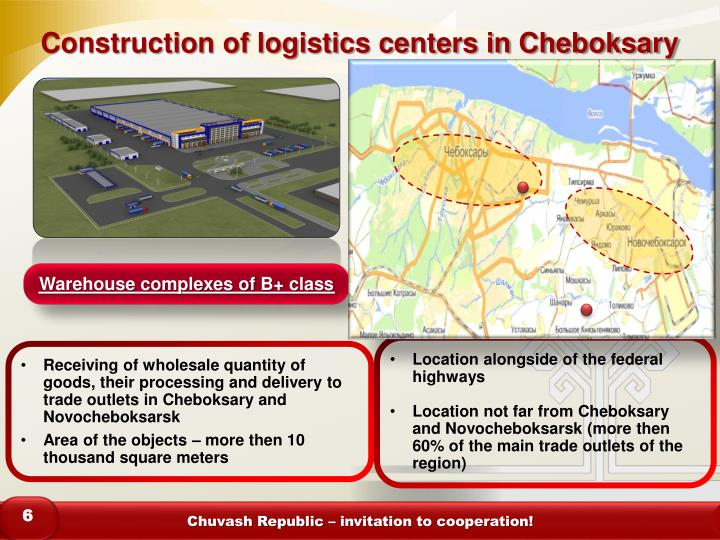 Construction of logistics centers in Cheboksary