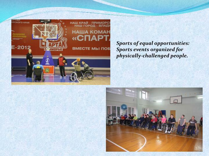 Sports of equal opportunities: