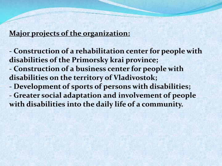 Major projects of the organization
