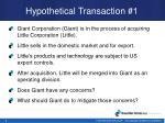 hypothetical transaction 1