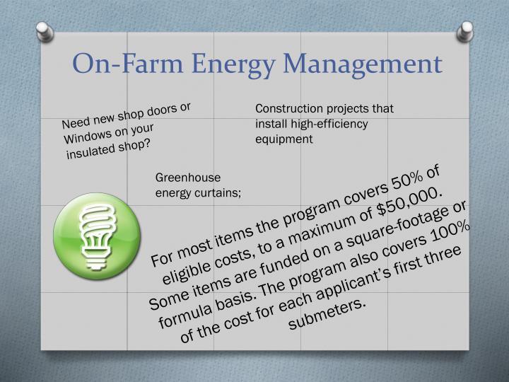 On-Farm Energy Management