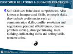 customer relations business practices21