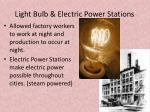 light bulb electric power stations