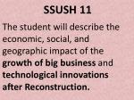 ssush 11