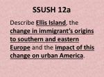 ssush 12a
