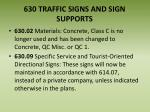 630 traffic signs and sign supports