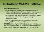 641 pavement marking general