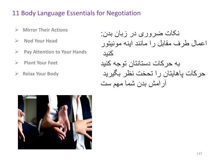 نکات ضروری در زبان بدن: