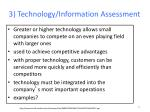 3 technology information assessment