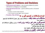types of problems and decisions1