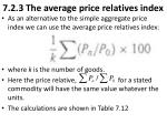 7 2 3 the average price relatives index1