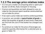 7 2 3 the average price relatives index3