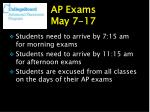 ap exams may 7 17