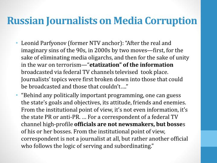 Russian Journalists on Media Corruption