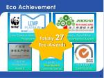 eco achievement