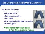 eco jeans project with marks spencer