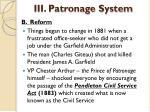 iii patronage system3