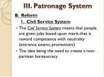 iii patronage system4