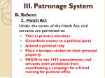 iii patronage system6