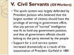 v civil servants gs workers1