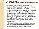 v civil servants gs workers2