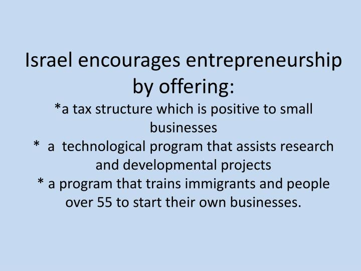 Israel encourages entrepreneurship