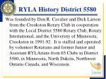ryla history district 5580