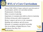ryla s core curriculum