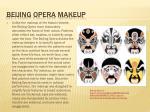 beijing opera makeup3