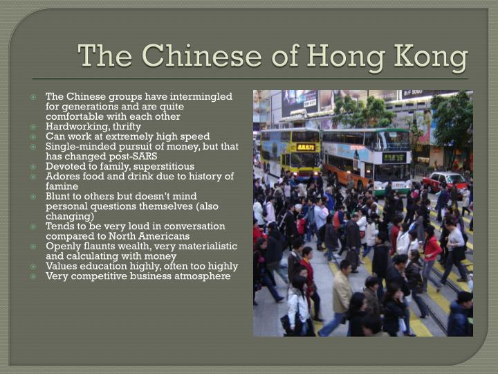 The Chinese of Hong Kong