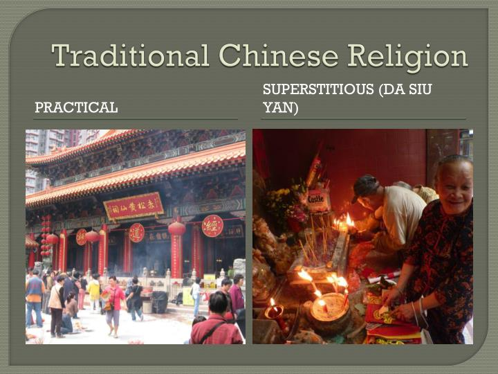 Traditional Chinese Religion
