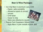 beer wine packages