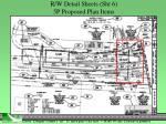 r w detail sheets sht 6 5p proposed plan items