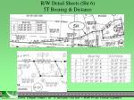 r w detail sheets sht 6 5t bearing distance1