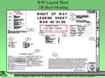 r w legend sheet 1b sheet heading