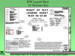 r w legend sheet 1c structure key