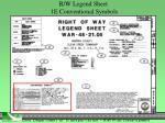 r w legend sheet 1e conventional symbols