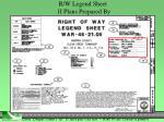 r w legend sheet 1i plans prepared by