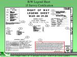r w legend sheet 1j survey certification