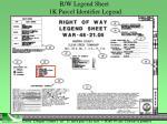 r w legend sheet 1k parcel identifier legend